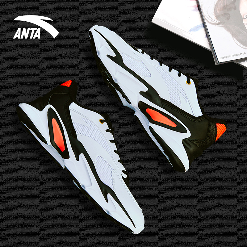 Anta sports shoes men's shoes 2021 new brand authentic explosive casual sneakers official website flagship old shoes