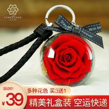 不滅のフラワーガールのキーホルダーバッグのペンダントの飾り創造かわいい女性ジュエリー本物の花の香水カーインテリア星空を乾燥させ、韓国の創造カーカーエアコンベントクリップ