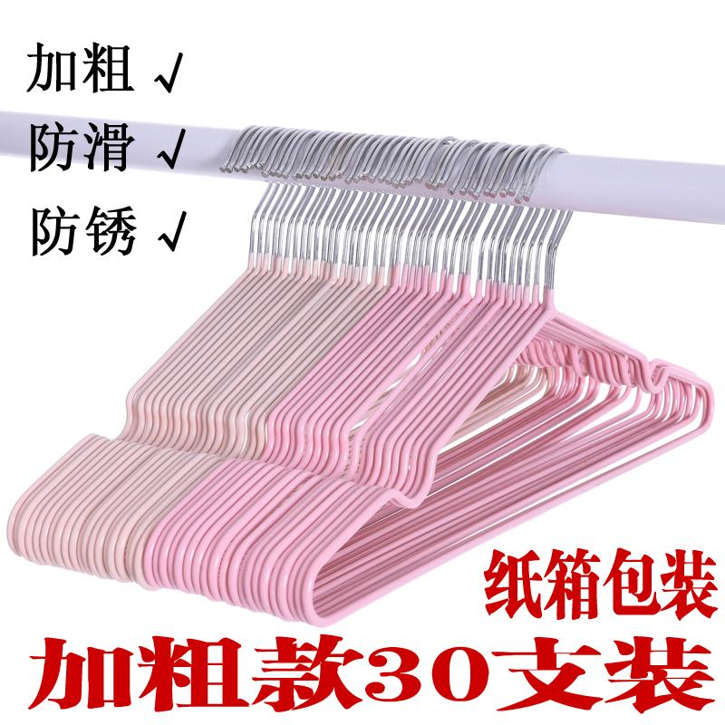 加粗版纳米浸塑钢丝防滑衣架塑料衣架【30个装】