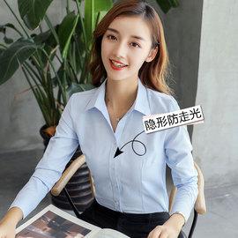 斜条纹蓝色衬衫女装暗纹修身V领半袖上班衬衣工作服长/短袖职业装图片