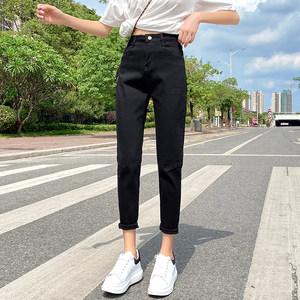 黑色哈伦牛仔裤女高腰直筒宽松2021年新款夏季胖mm大码萝卜老爹裤