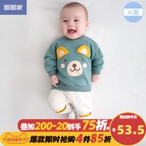 宝宝套装春秋儿童春装婴儿洋气两件套男童衣服小童卫衣童装一岁女