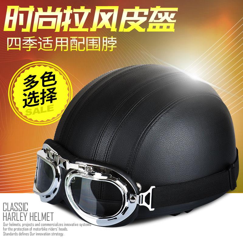 Электрический шлем для мотоциклов мужской Аккумулятор женский Летняя половина шлема с четырьмя сезонами общей безопасности полностью Кап-солнцезащитный крем