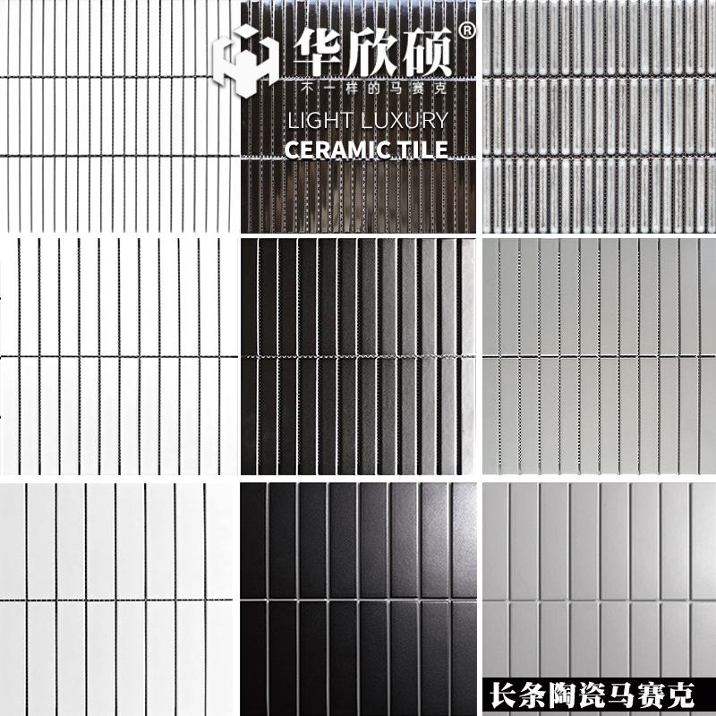 Керамическая плитка Артикул 586069922122