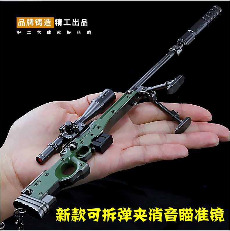 绝地吃鸡周边大逃杀AWM狙击枪合金模型 可拆卸弹夹消音器玩具摆件