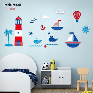 航海3D立体亚克力美式创意海洋儿童房客厅改造背景装饰自粘墙贴画