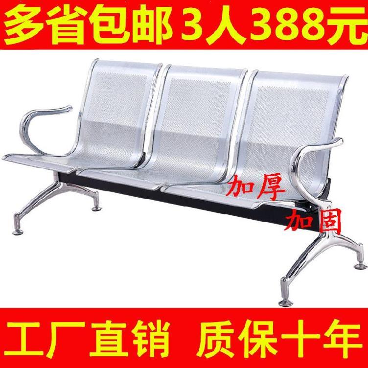 Медицинская мебель Артикул 616732984129