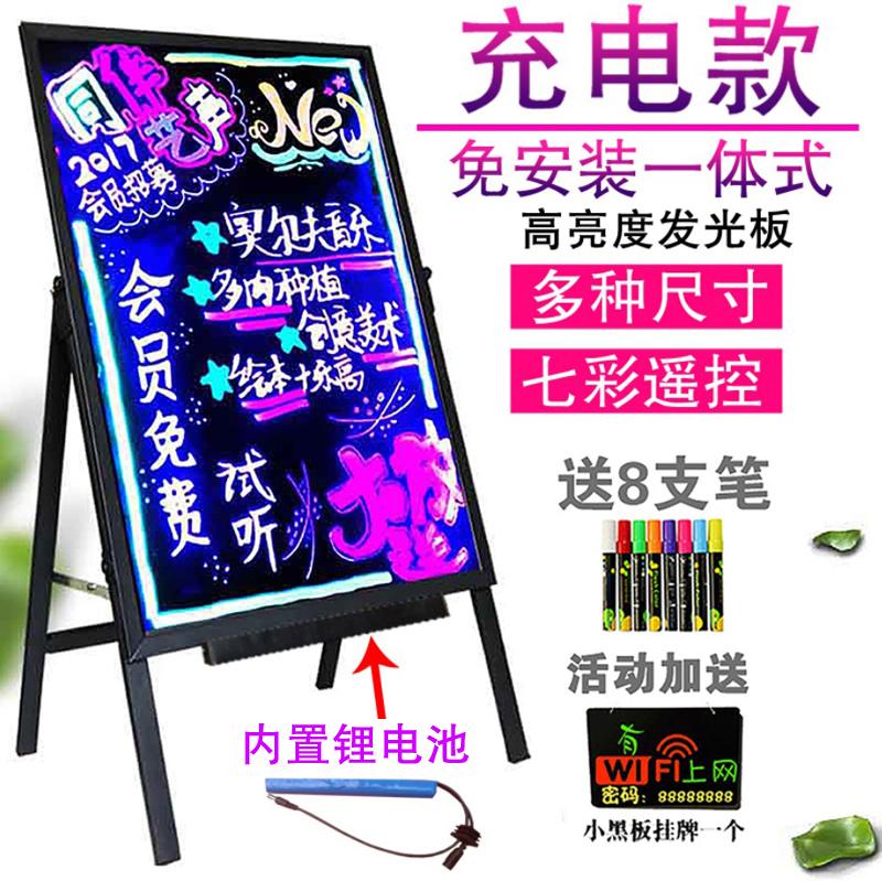 视达LED荧光黑板广告牌七彩色发光板荧光板广告板写字板大小号宣传展示带支架一体立式带灯奶茶店铺门口商用