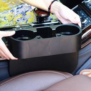车载座椅缝隙置物盒车用水杯架汽车多功能置物架收纳盒车内储物箱