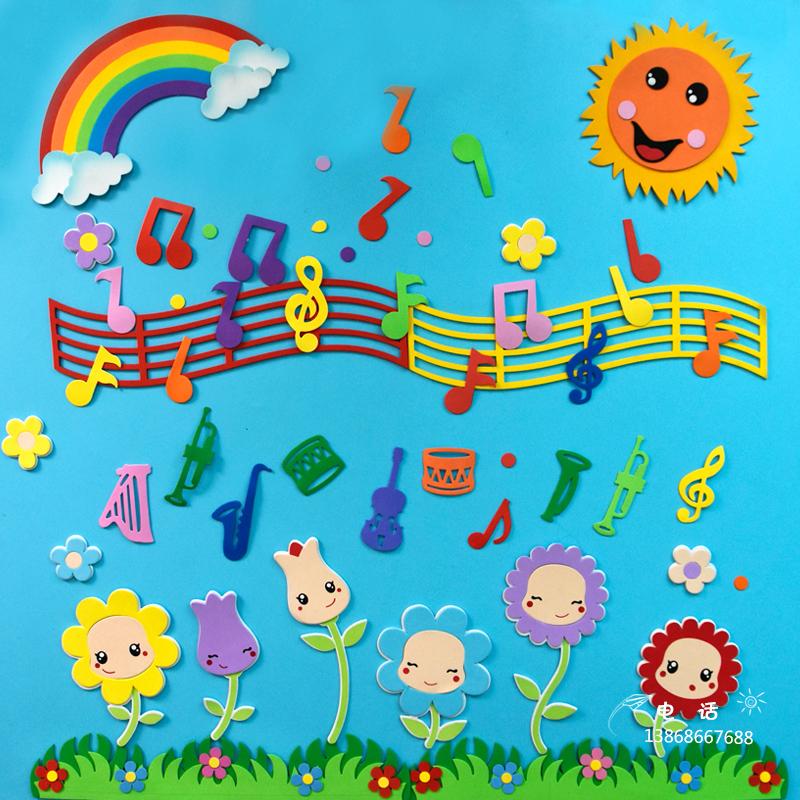 幼兒園室內外立體牆貼 板報牆壁音樂室舞蹈裝飾 多彩音符五線譜