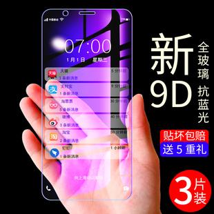oppoR11s鋼化膜全屏覆蓋op保護RR11s手機莫oppoRs11貼模opop11Rs