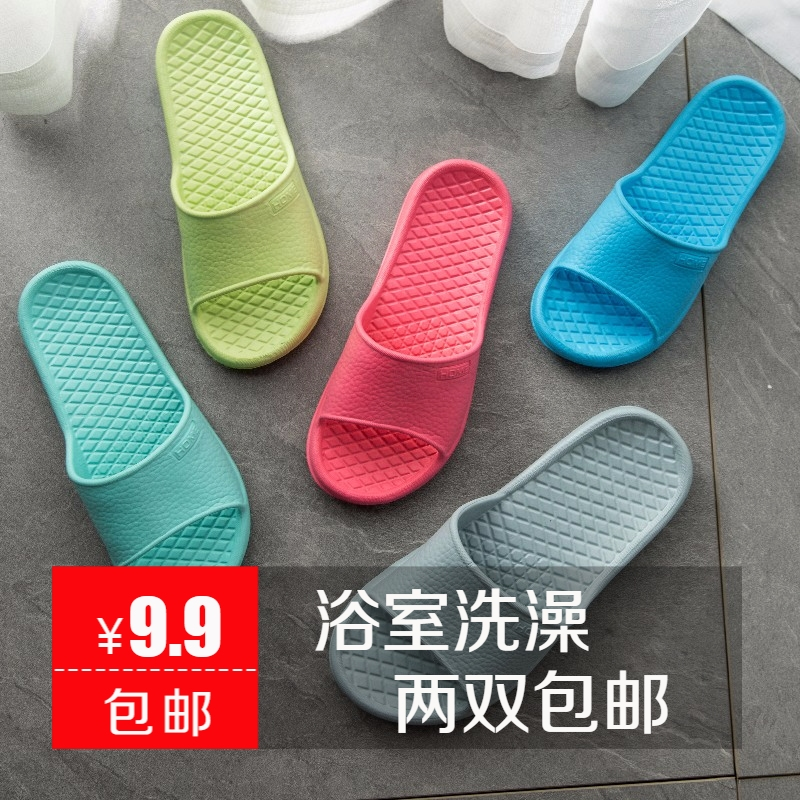 特价米奇菱夏男女情侣款家用浴室洗澡防滑软底轻巧居家地板凉拖鞋