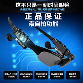 无线运动蓝牙耳机智能骑行眼镜偏光太阳镜头戴入耳式车载墨镜耳麦图片
