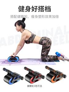 吸盘式卷腹器仰卧起坐辅助器自动回弹腹肌健腹轮家用收腹健身器材