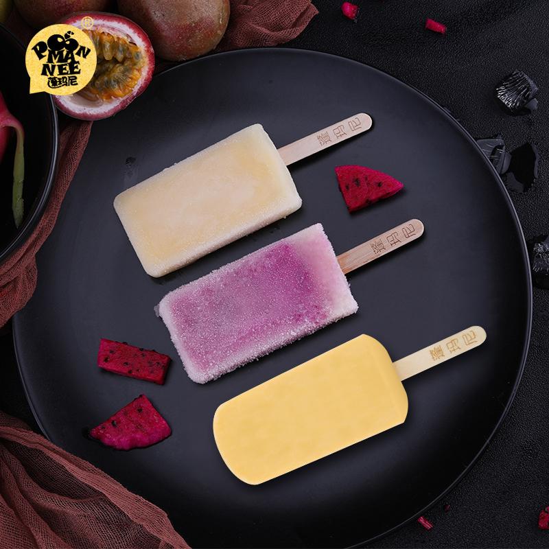 蓬玛尼火龙果10百香果10芒果10冰淇淋雪糕冰棍盒装网红冰激凌冰糕