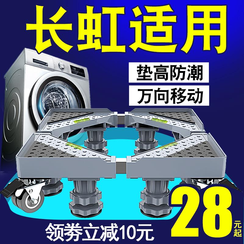 长虹全自动波轮6.5公斤7.5 kg10不包邮