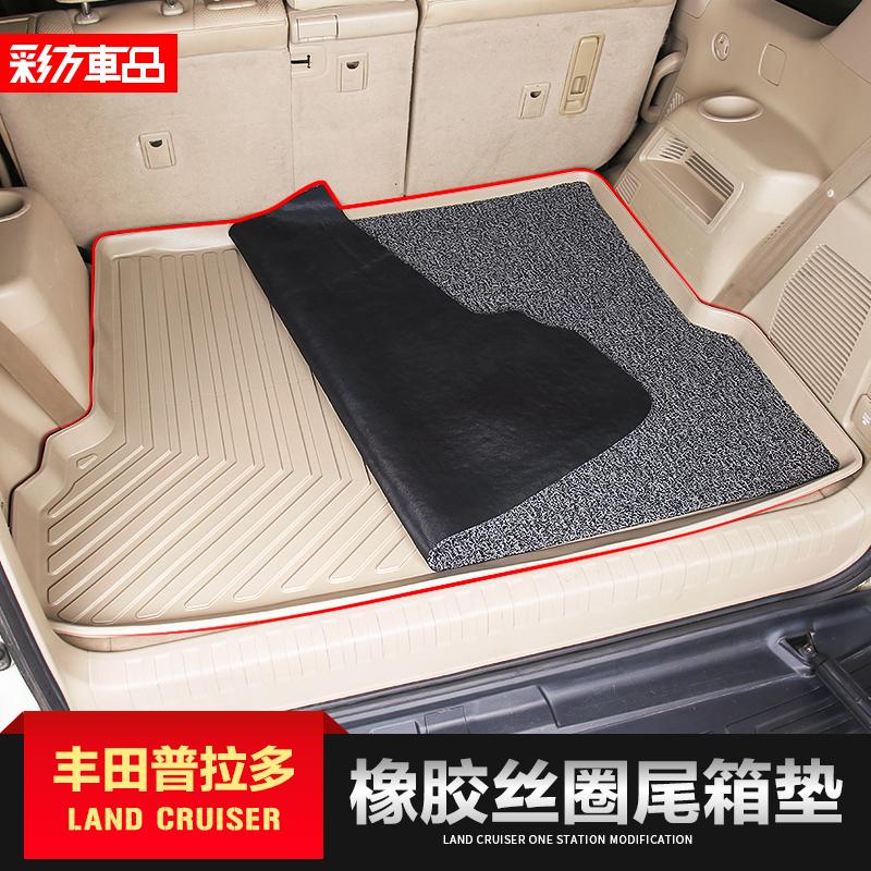 Чехлы для багажника Артикул 570955437915