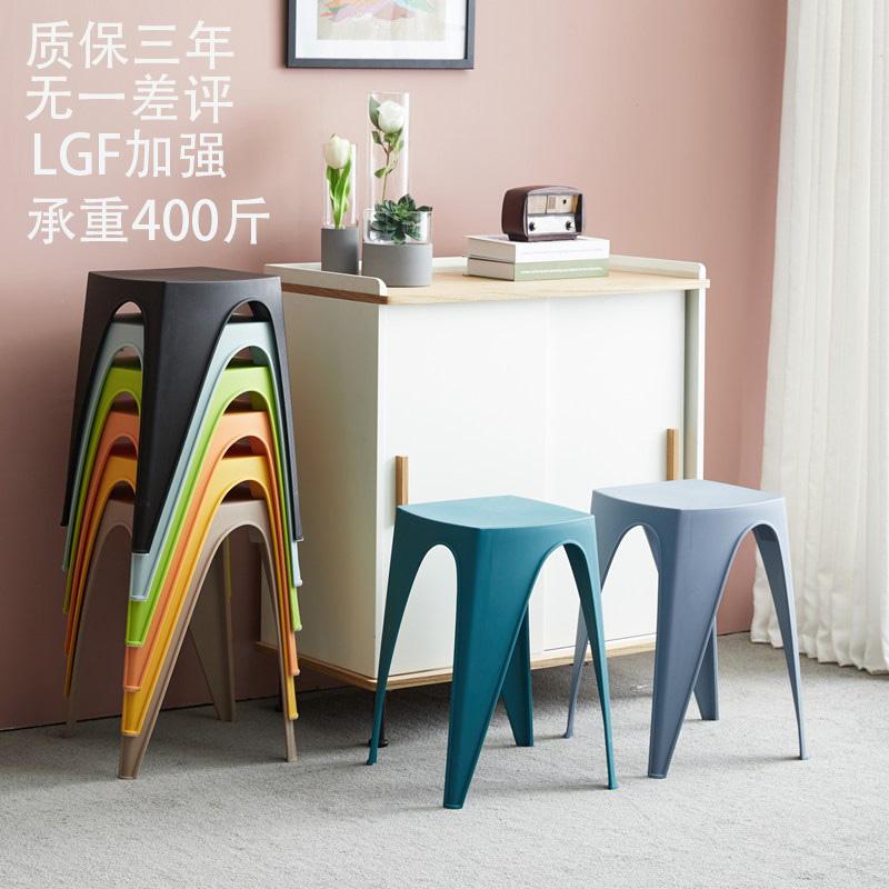 北欧塑料加厚成人凳子网红家用客厅圆凳ins备用凳简约椅子胶板凳