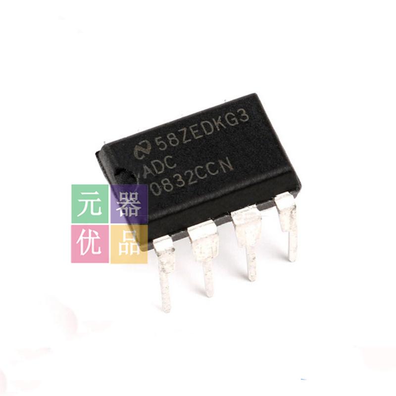 直插 原装进口 ADC0832CCN 芯片 8位模数转换器 31KSPS DIP-8