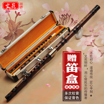Flute Beginner Adult 0 Basic Bamboo Flute Professional refined playing flute children student Flute Instrument GF Tune