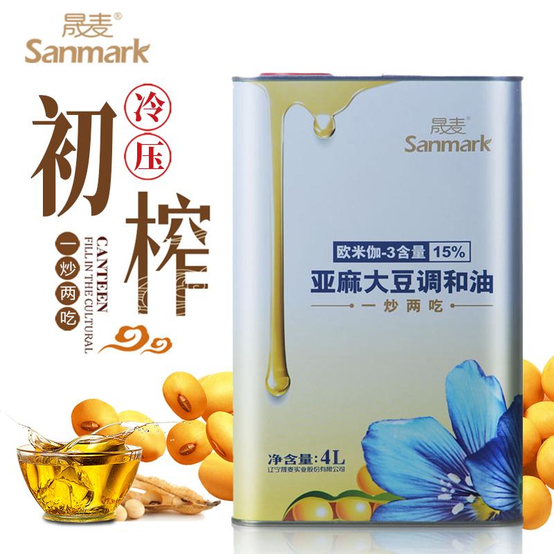 Shengmai edible plant blend oil flax soybean physical press family barrel grain oil health edible oil 4L