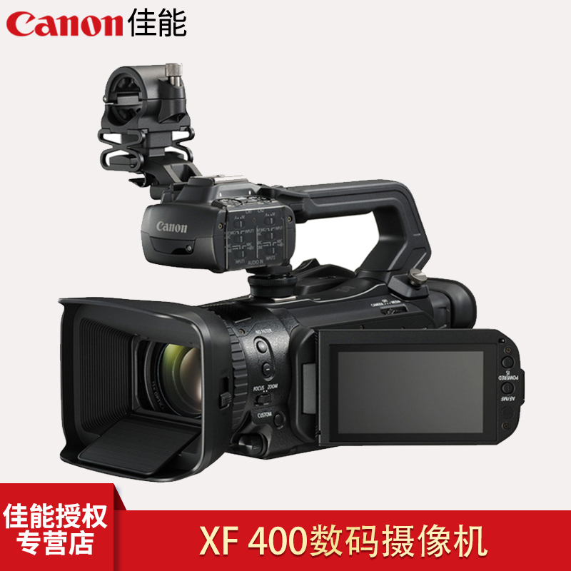 Canon / Canon xf400 / xf405 Digital HD camera micro film professional film wedding