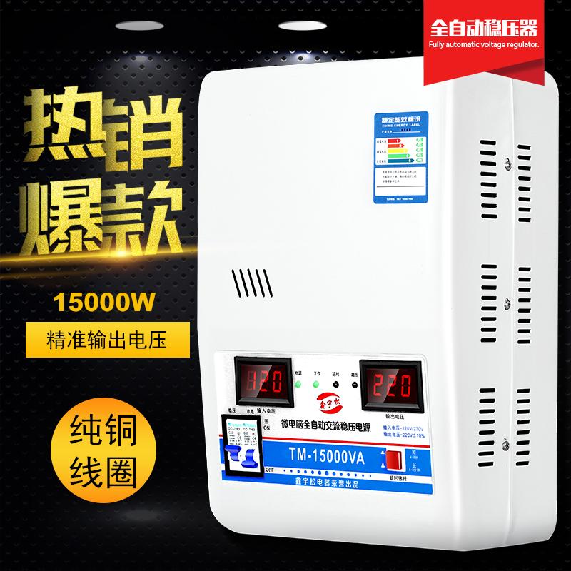 Медь регуляторы устройство 220V автоматический домой 15000W большой мощности волна устройство ультра-низкий пресс обмен кондиционер 15KW