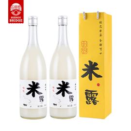 吉杰推荐 特产苏州桥桂花米露双瓶礼袋装女生低度甜米酒营养米酒图片