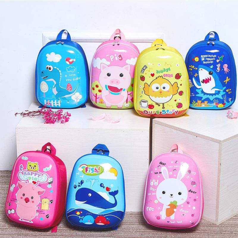 限时抢购儿童书包原创卡通幼儿园书包男女孩双肩包 1-3-5-6岁宝宝防走失包