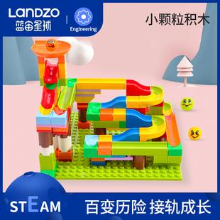 蓝宙积木桌主题拼装小颗粒森林玩具