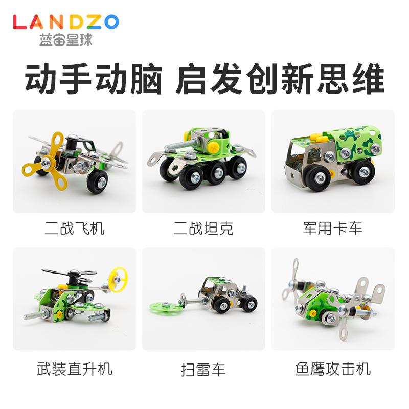 儿童拼装积木金属工程车益智玩具车39.00元包邮