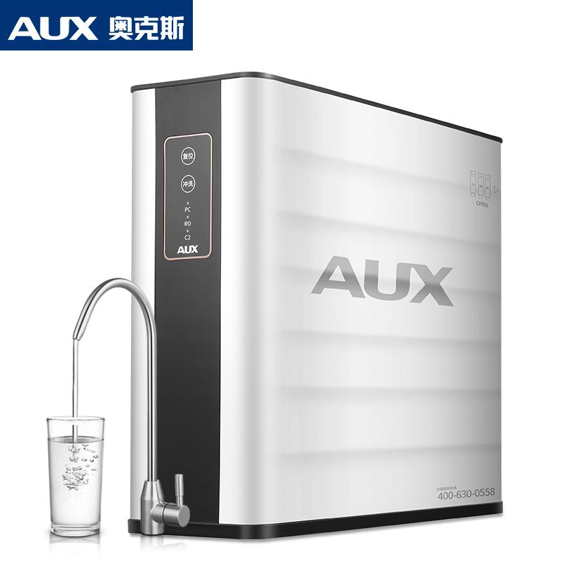 奥克斯净水器家用直饮厨房自来水过滤器ro反渗透纯水机净化净水器