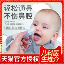 瑞宝多婴儿吸鼻器新生幼儿宝宝儿童通鼻塞鼻涕屎清理专用家用神器