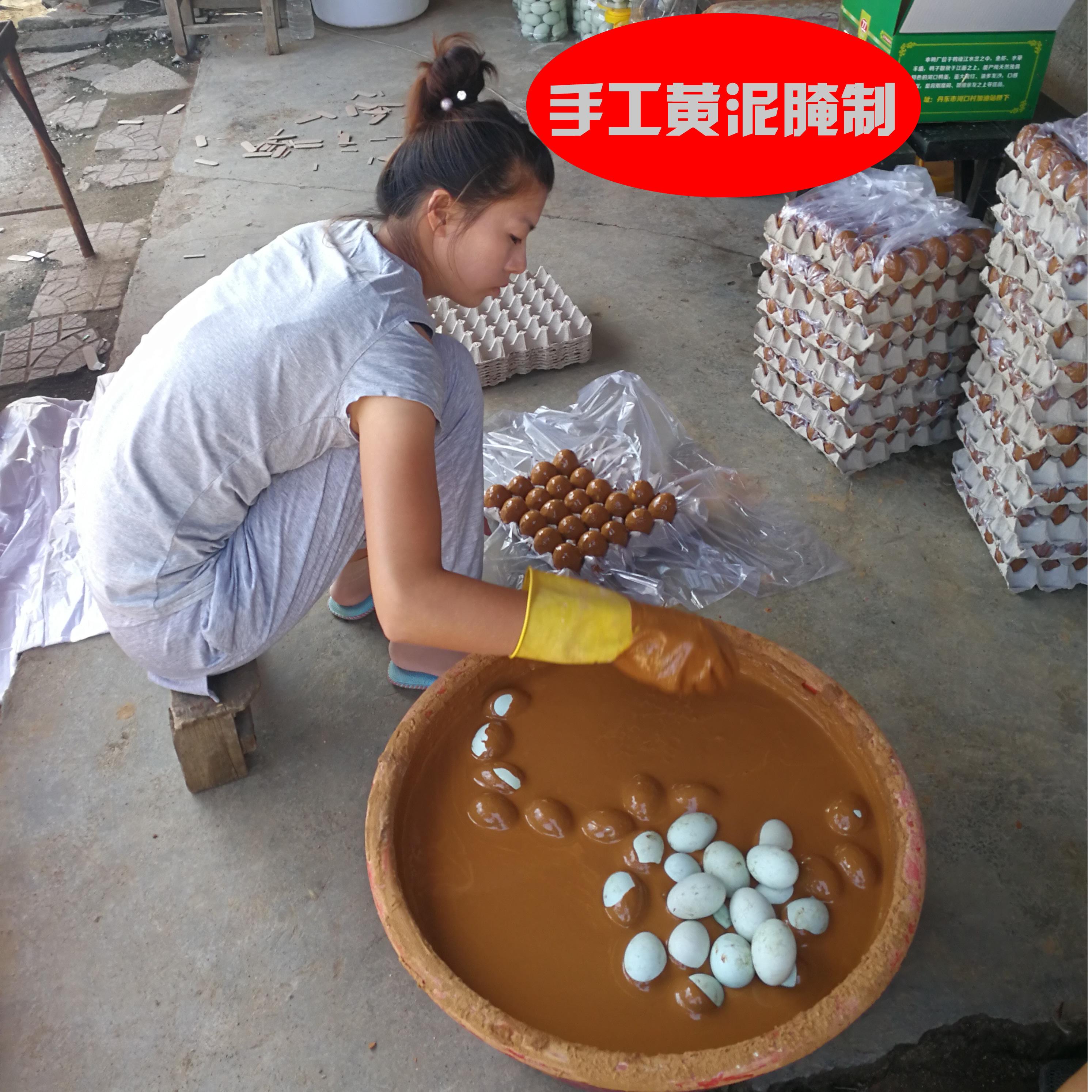 生咸鸭蛋咸蛋黄红心包黄泥糯米蛋月饼蛋黄酥烘培30枚丹东河口鸭蛋