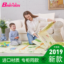 Babel's foldable XPE baby crawling pad baby baby crawling pad thickened living room home splicing floor mat