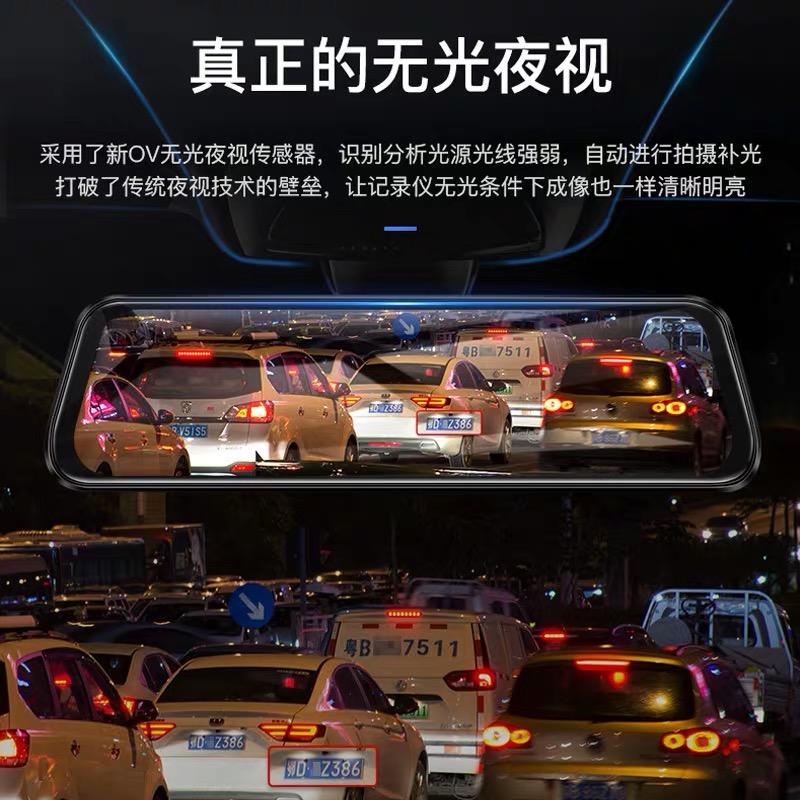凌度行车记录仪高清双镜头12寸流媒体4G远程云镜导航电子狗免安装