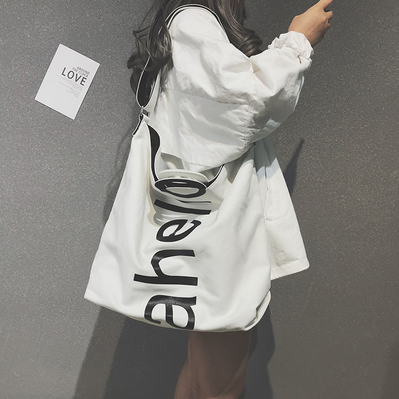 仙女包包2019新款潮韩版时尚购物袋帆布包百搭学生单肩包斜挎大包