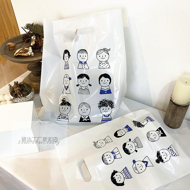卡通可爱塑料手提袋玩具饰品购物包装袋韩版童装礼品袋女装服装袋