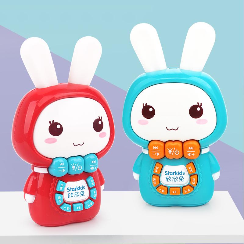 会唱歌迷你小兔婴儿宝宝玩具音乐儿歌益智0-1岁3儿童故事机早教机