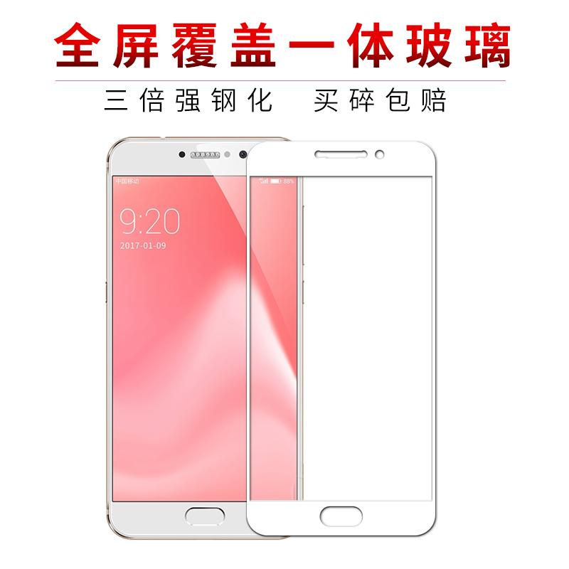 糖果SUGAR F9全屏钢化膜手机f9屏幕保护膜防指纹防刮防爆玻璃膜