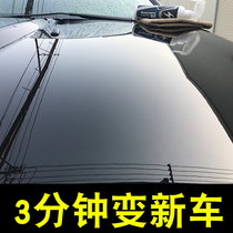 Car coating agent plating crystal nano liquid glass film spray paint supplies waxing Black Science and technology authentic