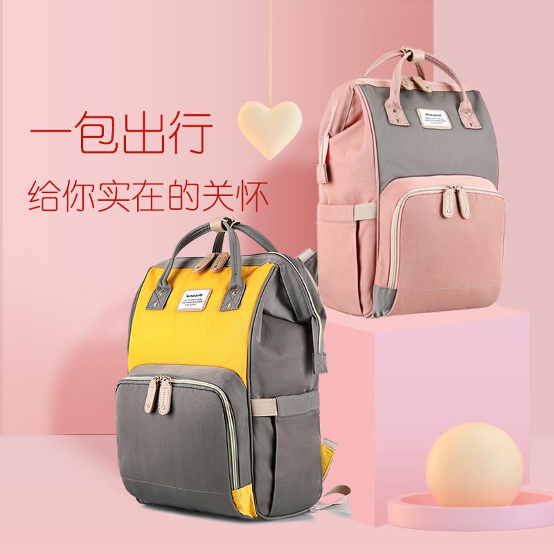 母婴包外出妈妈包时尚双肩妈咪包多功能大容量轻便手拎奶粉背包