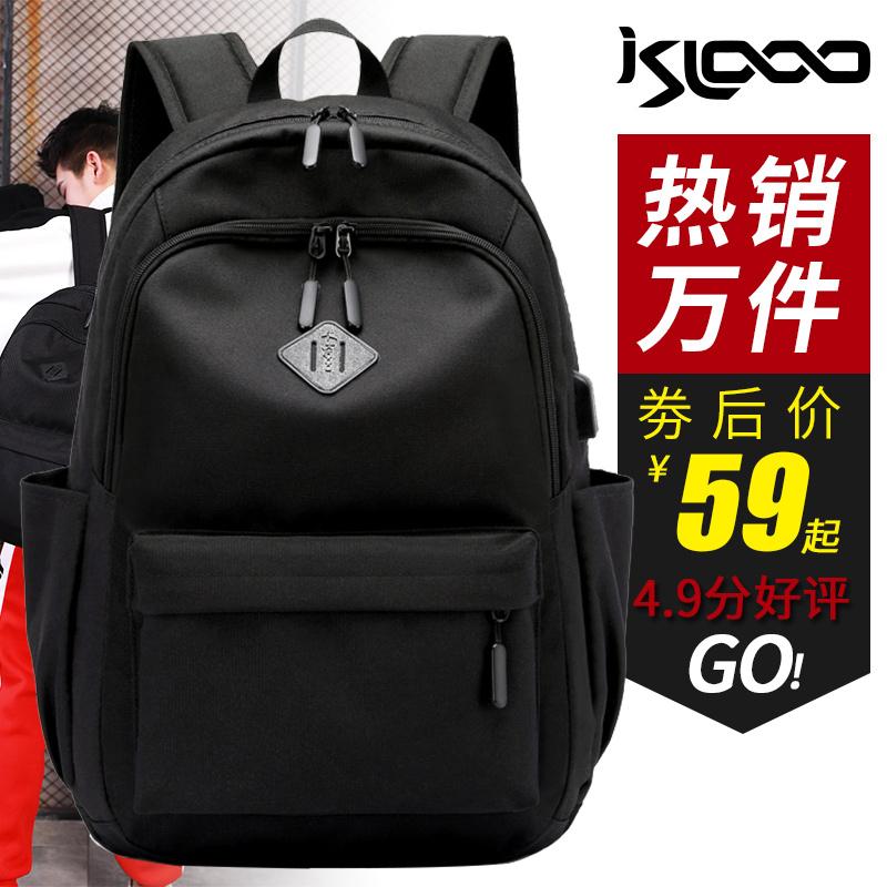 双肩包男士韩版休闲大容量电脑旅行包时尚潮流校园高中大学生书包