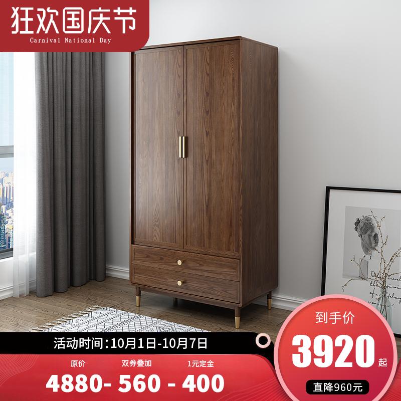4880.00元包邮北欧衣柜全实木对开门双门小户型卧室现代简约日式大衣柜