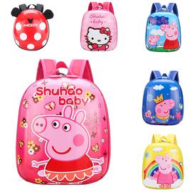 幼儿园书包男女宝宝1-3-5岁2双肩包婴幼儿童防走失背包可爱蛋壳包
