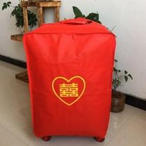 结婚红色箱套红拉杆箱罩套婚庆箱套婚嫁旅行箱箱套大红保护套