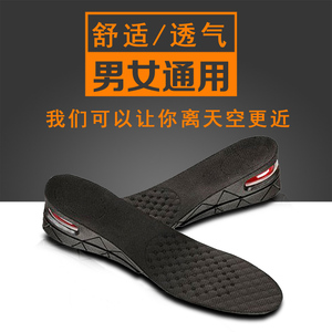 领1元券购买男3cm全垫女士运动鞋夏内增高鞋垫