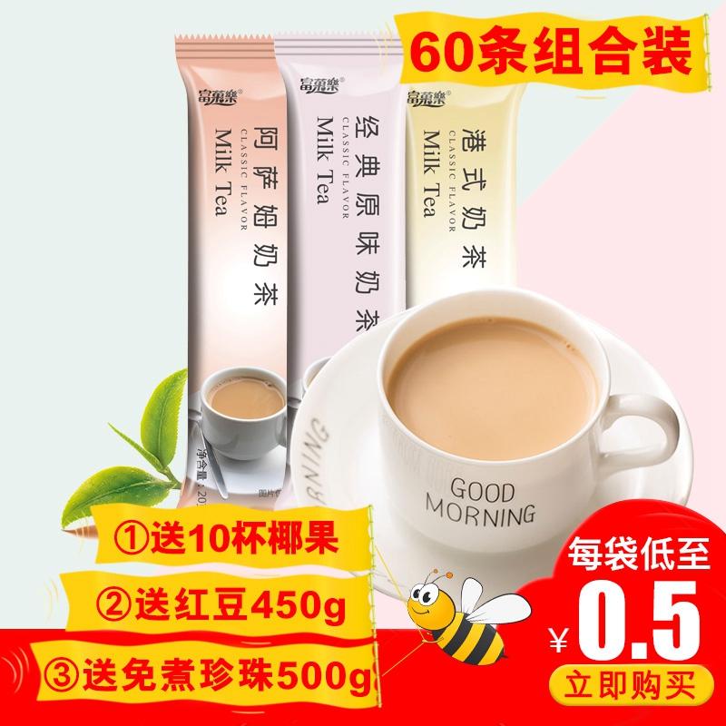 【5条装】港式原味阿萨姆奶茶粉