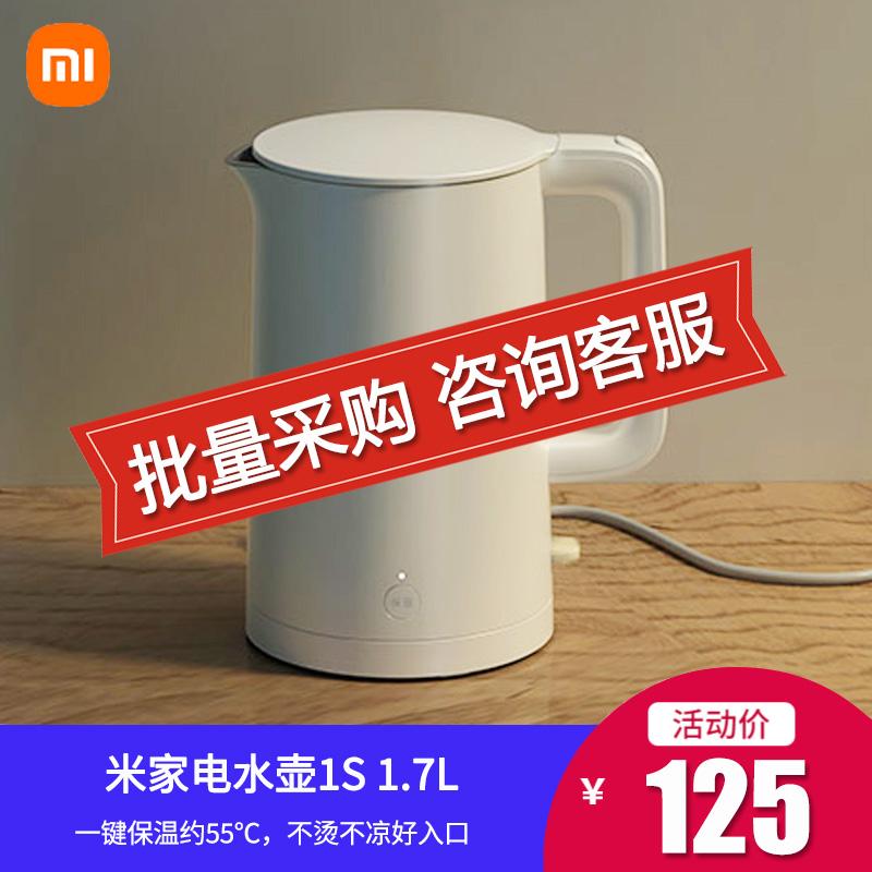 小米米家电水壶1S热水壶家用烧水壶...