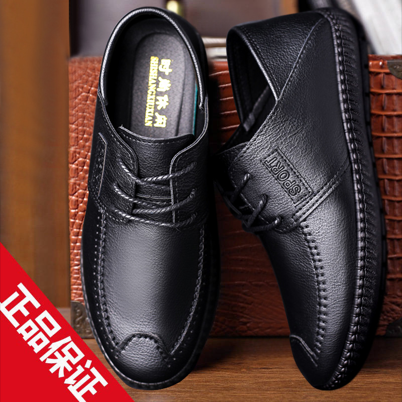 Leather shoes mens leather business casual shoes autumn new soft bottom Soft Leather Driving shoes lace up breathable mens shoes casual shoes